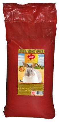 Корм для кроликов Родные корма Родные корма 10 кг 1 шт