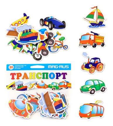 Магнитная игра Анданте MAG-RUS Транспорт