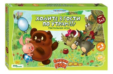 Настольная игра Step Puzzle Союзмультфильм Ходите в гости по утрам