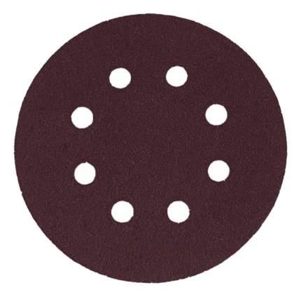 Круги шлифовальные с отверстиями, алюминий-оксидные, 125 мм, 5 шт, Р 120 КУРС 39786