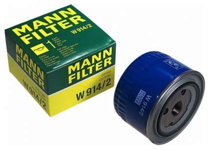 Фильтр масляный двигателя MANN-FILTER W914/2(10)