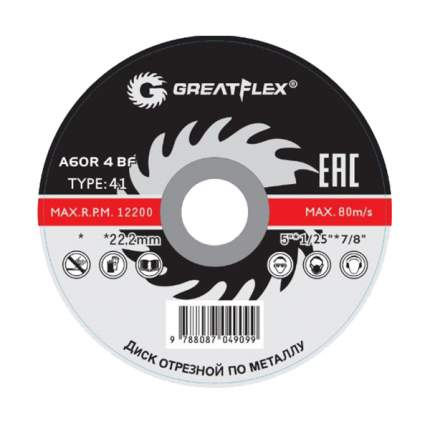Диск отрезной абразивный по металлу Greatflex 22,2 мм 50-41-002
