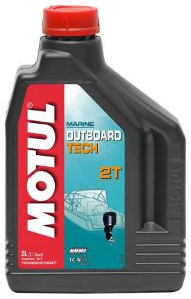 Моторное масло Motul Outboard tech 2T 5w-40 2л