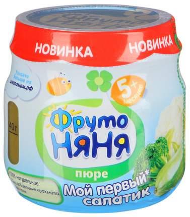 Пюре овощное ФрутоНяня Мой первый салатик с 5 месяцев 80 гр
