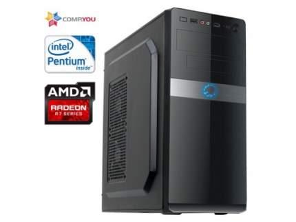 Домашний компьютер CompYou Home PC H575 (CY.508433.H575)