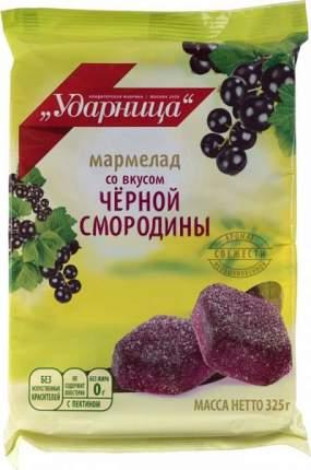 Мармелад желейный Ударница со вкусом черной смородины 325 г
