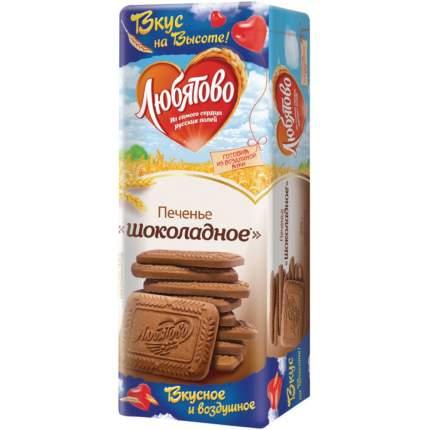 Печенье шоколадное Любятово сахарное 335 г