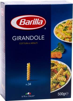 Макаронные изделия Barilla girandole 500 г