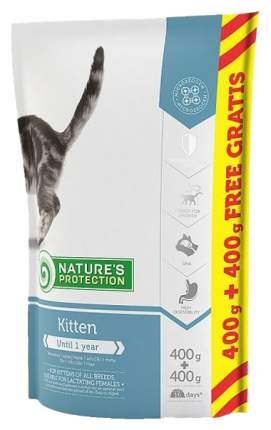 Сухой корм для котят Nature's Protection KITTEN, домашняя птица, 400 + 400 г