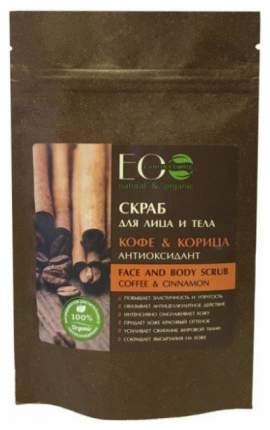 Скраб для тела ECOlab Кофе и Корица 40 г