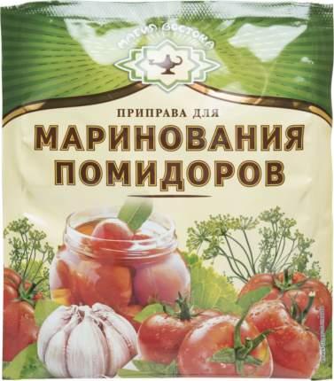 Приправа  Магия востока для маринования помидоров 20 г