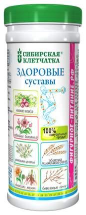Клетчатка Сибирская здоровые суставы 170 г