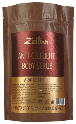 Скраб для тела Zeitun Кофе по-арабски 50 г