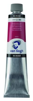 Масляная краска Royal Talens Van Gogh №366 розовый квинакридон 200 мл