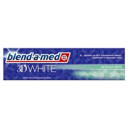 Зубная паста Blend-a-med 3D White Трехмерное отбеливание 100мл