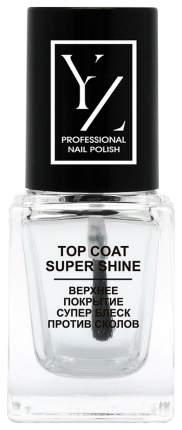 Топ YLLOZURE Top Coat Super Shine 7 мл