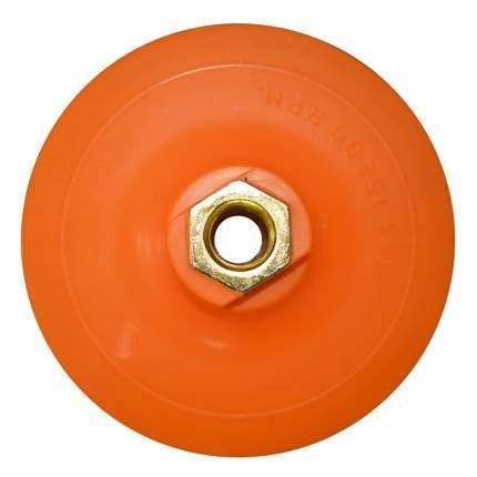 Тарелка опорная для угловых шлифовальных машин DIAM 640005