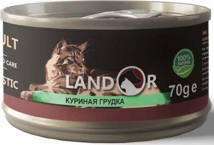 Консервы для кошек Landor, куриная грудка, 70г