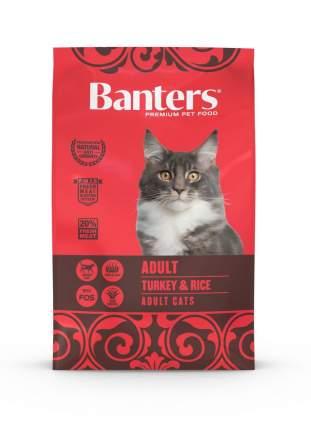 Сухой корм для кошек Banters Adult, с индейкой и рисом, 8 кг