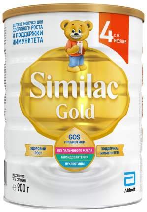 Молочная смесь Similac Gold 4 от 18 мес. 900 г