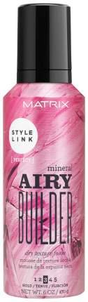 Мусс для волос Matrix Style Link Mineral Airy Builder 176 мл