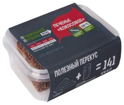 Печенье ВкусВилл Кокосовое 110 г