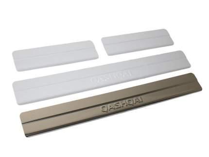 Накладки на пороги Nissan Qashqai 2014-> Dollex NSI-005