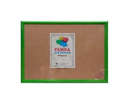 Рамка для пазлов из 1000 деталей, 68х48,5 см, багет плоский 20 мм, цвет зеленый