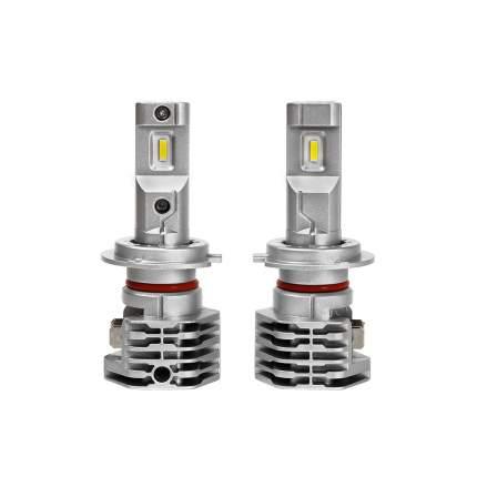 Светодиодные лампы Vizant M4 цоколь H7 с чипом CREE Tech 4500lm 5000k (2 шт.)