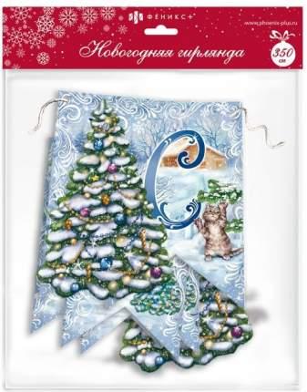 """Новогодняя гирлянда """"Зимняя сказка"""", 350 см"""