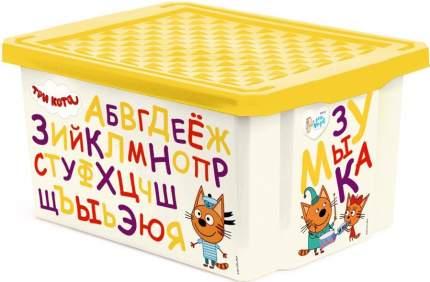 Ящик для игрушек Plastic Centre Три Кота Обучайка считай с желтой крышкой 17 л