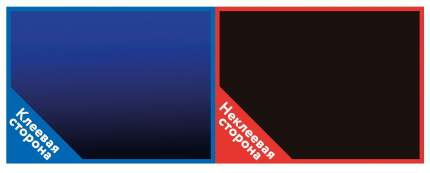 Prime Фон для аквариума Prime самоклеющийся Чёрный/Темно-синий 30x60см