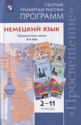 Немецкий язык. Сборник примерных рабочих программ. Предметная линия учебников И. Л. 2-11 к