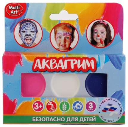 Аквагрим Multiart палетка С 3 красками на маслянной основе + кисточка
