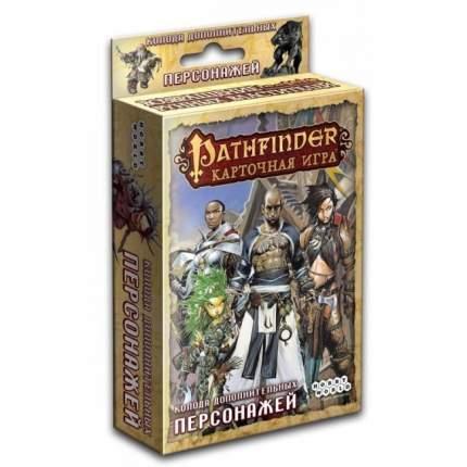 HOBBY WORLD Pathfinder, Колода дополнительных персонажей