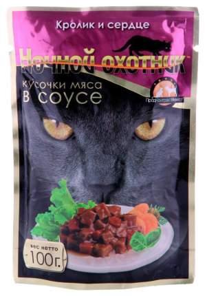 Влажный корм для кошек Ночной Охотник, кролик, 24шт, 100г