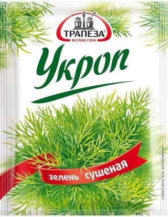 Укроп Трапеза 7 г 10 штук