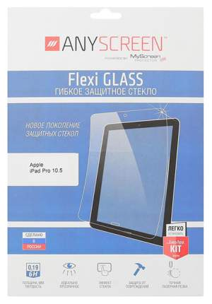"Защитное стекло AnyScreen для Apple iPad Pro 10.5"""