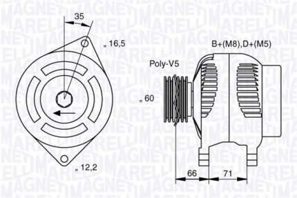 Генератор Magneti Marelli 063321625010