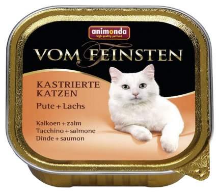 Консервы для кошек Animonda Vom Feinsten Kastrierte Katzen, индейка, лосось, форель, 100г