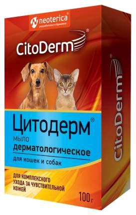Мыло для домашних животных CitoDerm дерматологическое 100 г