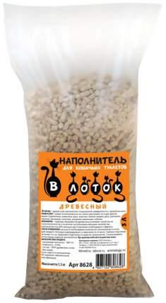 Древесный наполнитель туалета для животных В лоток с ароматом хвои 3 л (1,5 кг)