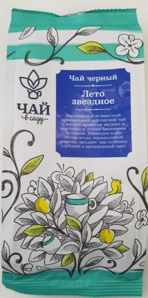 Чай черный Чай в Саду цейлонский премиальный лето звездное 70 г