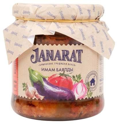 Имам баялды Janarat 450 г