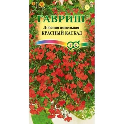 Семена Лобелия ампельная Красный каскад, 0,05 г Гавриш