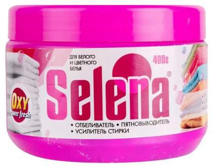 Отбеливатель и пятновыводитель Selena oxy power fresh для белых и цветных тканей 400 г