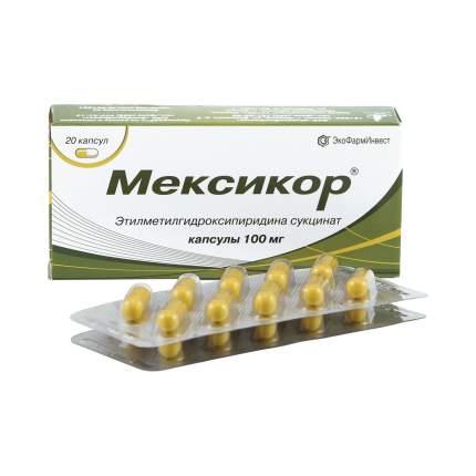Мексикор капсулы 100 мг 20 шт.