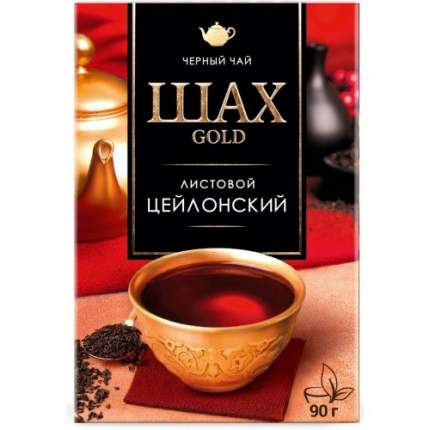 Чай черный Шах голд цейлонский листовой 90 г