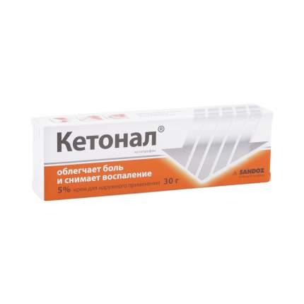Кетонал крем 5 % 30 г