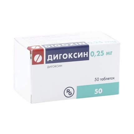 Дигоксин таблетки 0,25 мг 50 шт.